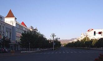 Burqin County - Image: Burqin