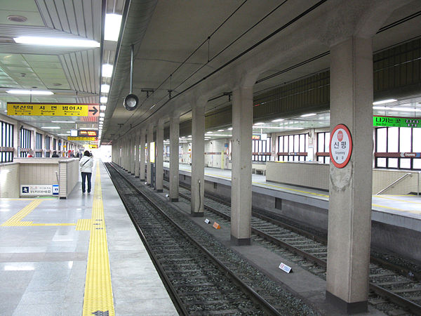 Image Result For Metro South Transfer Station