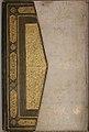Bustan (Orchard) of Sa'di MET sf11-134-2b.jpg