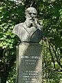 Buste Marin Drinov Borisova gradina Sofia.JPG