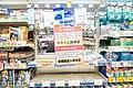 COVID-19 Panic Buying (50115071982).jpg