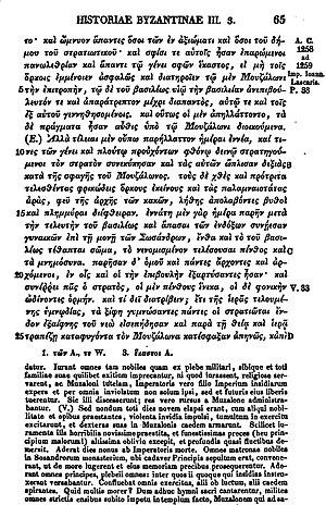 Corpus Scriptorum Historiae Byzantinae - Text (the History of Nikephoros Gregoras) from the CSHB