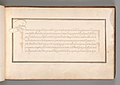 Calligraphic Excersize in Spanish MET DP-12235-032.jpg