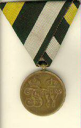 Orders, decorations, and medals of Austria-Hungary - Commemorative Medal for the 1864 Campaign in Denmark