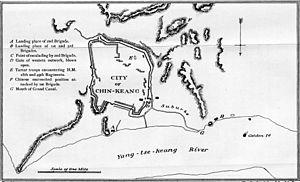 Battle of Chinkiang - Image: Capture of Chinkeangfoo