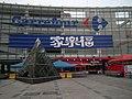 Carrefour Taoyuan Store 20121027.jpg