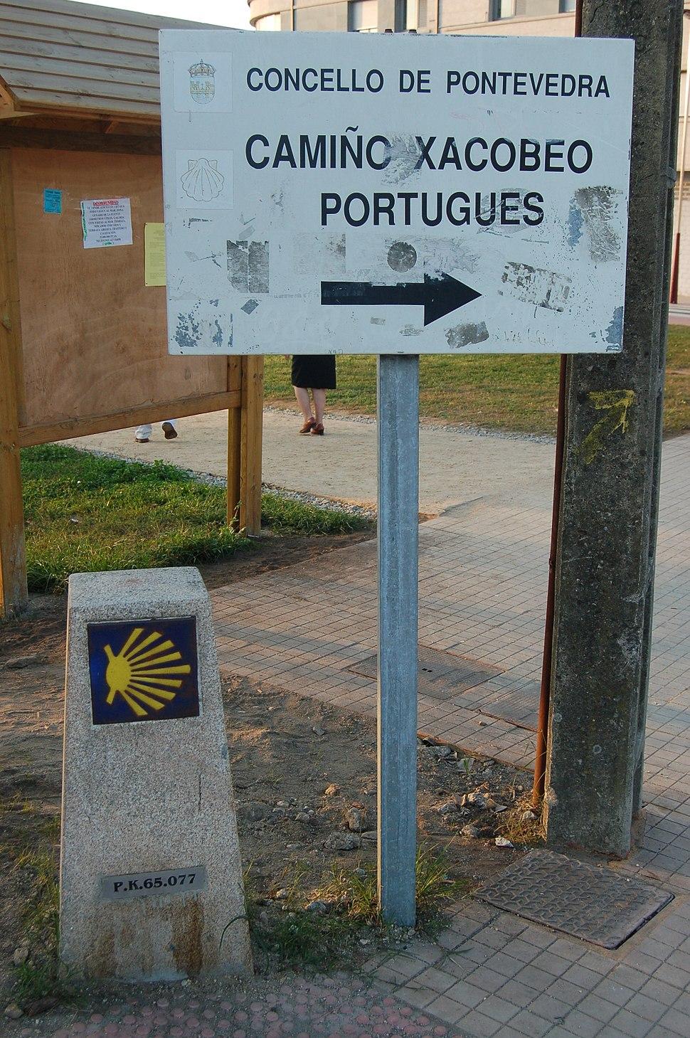 Cartel en Pontevedra.