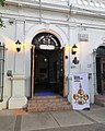 Casa Nieves, Hermosillo.jpg