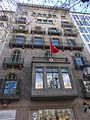 Casa Puig Colom - Passeig de Gràcia 7 - 001.jpg