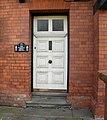 Castleton former police station entrance - geograph.org.uk - 1553274.jpg