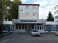 Catering vocational grammar school and student housing, entrance in Keszthely, 2016 Hungary.jpg