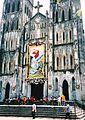 Cathédrale d'Hanoi - 2003.jpg