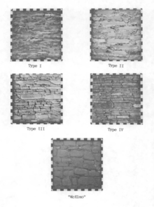 A black and white picture of several styles of sandstone masonry