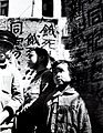 Children who were participating on the Mayday for food supplies in Japan.jpg