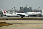 China Eastern Airlines, B-300P, Airbus A330-343 (32694363897).jpg