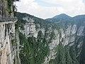 China IMG 3044 (29542115581).jpg