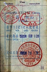 Visa Policy Of China Wikipedia