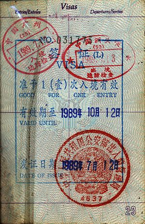 Visa policy of China - Wet-ink stamp version of a type L visa issued in 1989