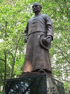 Statue of Sun Yat-sen (New York City)