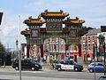 Chinatown Arch, Liverpool - 2012-07-08 (1).JPG