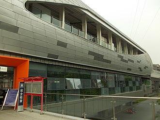 Ciqikou Station (Chongqing) - Outside