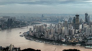 skyline of chonqing city center