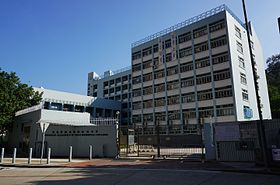 Christian Alliance S W Chan Memorial College (revised).jpg