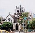 Chungshan Church, Presbyterian Church in Taiwan 1999.jpg