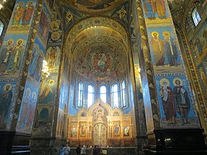 Church of our Savior on the Spilled Blood, interier (1).JPG, автор: Perfektangelll