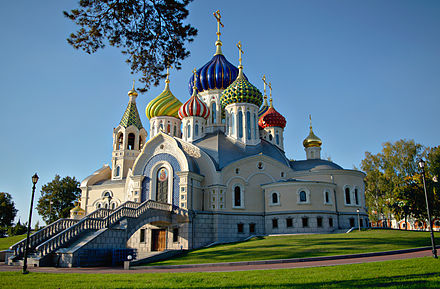 The Church of St. Igor of Chernigov in Moscow Church of the Holy Igor of Chernigov (Novo-Peredelkino) 03 (HR).jpg