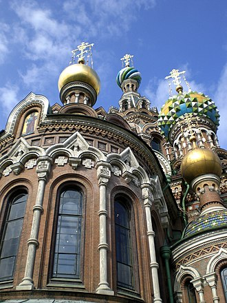 Church of the Savior on Blood - Another detail of the facade.