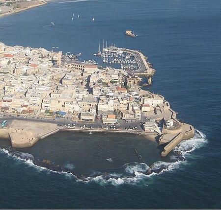 City of Acre, Israel (aerial view, 2005).jpg