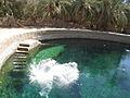 Cleopatra's bath, Siwa.jpg