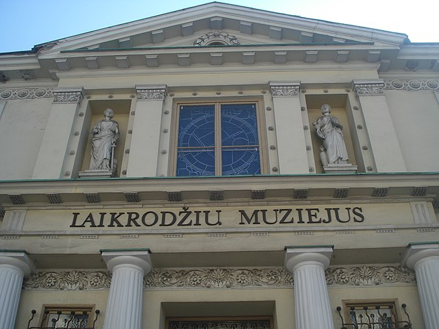 Музей часов. Клайпеда
