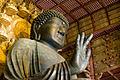 Close up view of Great Buddha Hall Daibutsu in Tōdai-ji temple complex. Nara, Nara Prefecture, Kansai Region, Japan.jpg