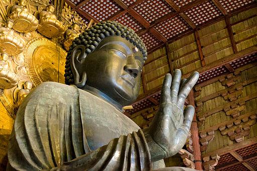 Close up view of Great Buddha Hall Daibutsu in Tōdai-ji temple complex. Nara, Nara Prefecture, Kansai Region, Japan