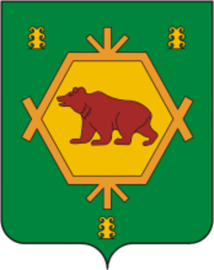 Burzyansky District - Image: Coat of Arms of Burzyan rayon (Bashkortostan)