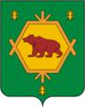Coat of Arms of Burzyan rayon (Bashkortostan).png
