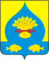 Coat of Arms of Kalininsky rayon (Krasnodar krai).png