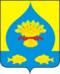 Coat of Arms of Kalininsky rayon (Krasnodar krai).png