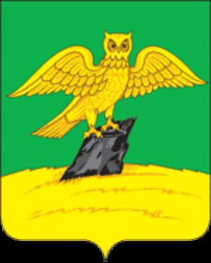 Kirzhach - Image: Coat of Arms of Kirzhach (Vladimirskaya oblast)