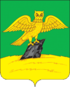 Coat of arms of Kirzhach