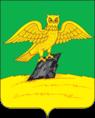 Coat of Arms of Kirzhach (Vladimirskaya oblast).png