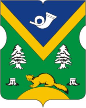 Kuntsevo District - Image: Coat of Arms of Kuntsevo (municipality in Moscow)
