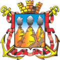 Coat of Arms of Petropavlovsk-Kamchatsky.png
