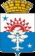 герб города Серов