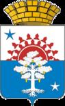 Coat of Arms of Serov (Sverdlovsk oblast).png