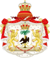 Coat of Arms of the Second Haitian Empire.png