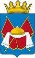 Coat of arms of Pervomaisky rayon (Altai Krai).jpg