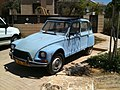 Collectible Citroen car Beer Sheeva Israel IMG 0379.JPG